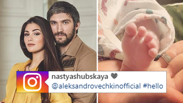 Alex And Nastasiya Ovechkin Revealed The Name Of Their