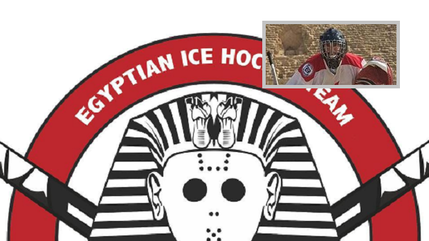 Egyptian Ice Hockey Team